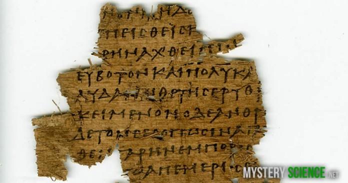 Papiros egipcios encontrados en la basura