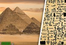 aliens en Egipto