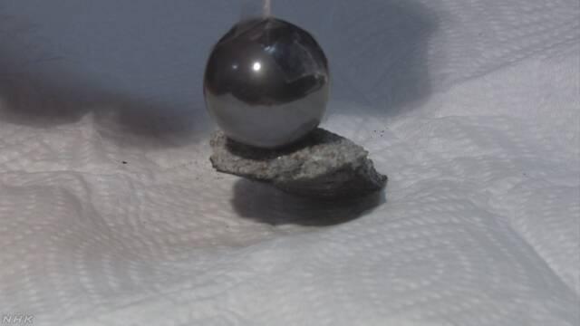 meteorito de Komaki