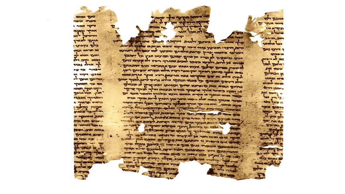 Museo de la Biblia reconoce que algunos Rollos del Mar Muerto falsos