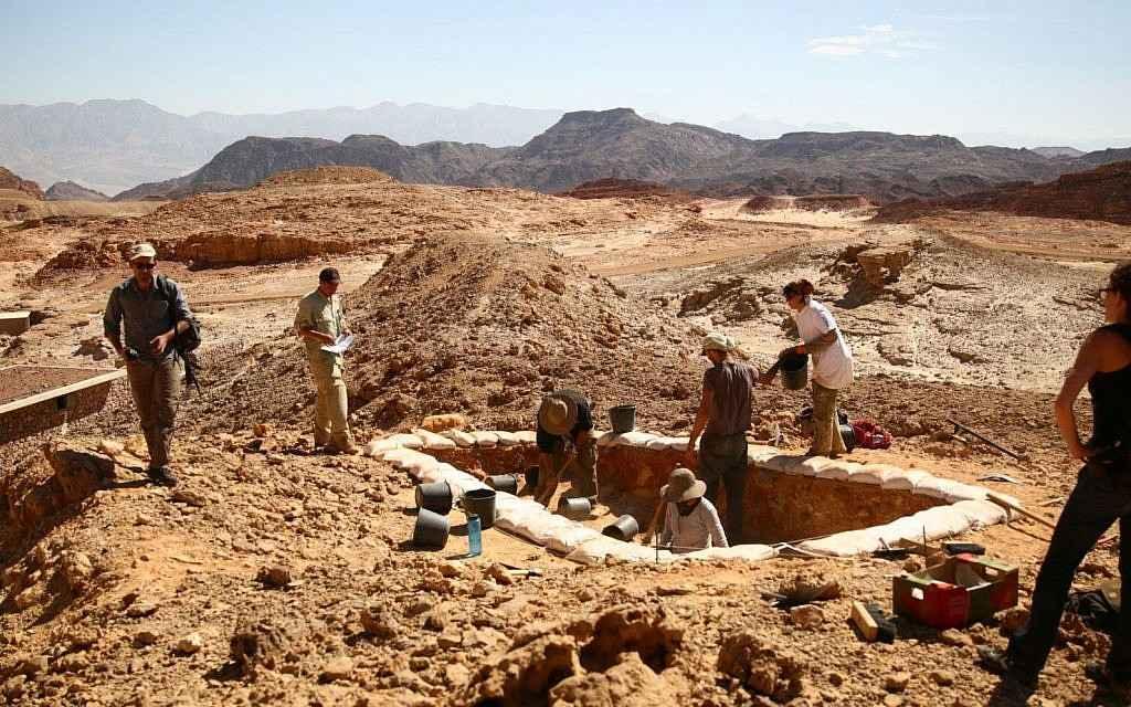 """sitio de producción de cobre denominado """"Slaves Hill"""" en el valle de Timna"""