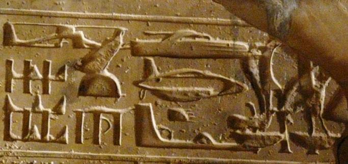 Helicópteros y naves en el templo de Seti I Antiguo Egipto