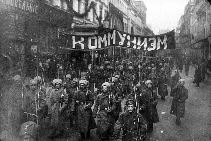 Revolución rusa 1917