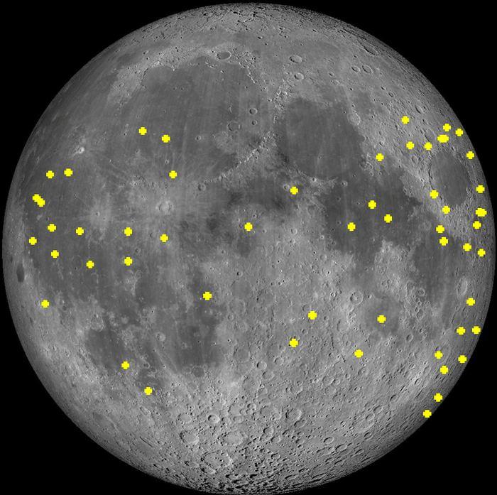 Meteoritos en la Luna