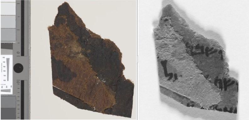 Rollos del Mar Muerto texto oculto