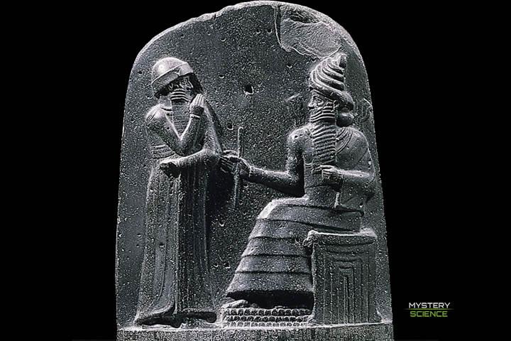 Marduk Código de Hammurabi