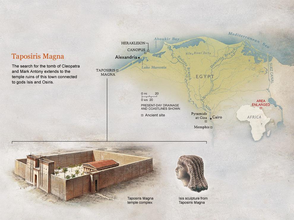 Taposiris Magna Cleopatra