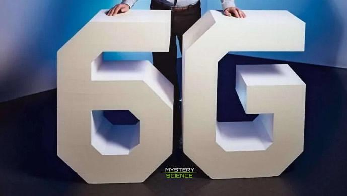 Corea del Sur lanzará un proyecto piloto 6G en 2026