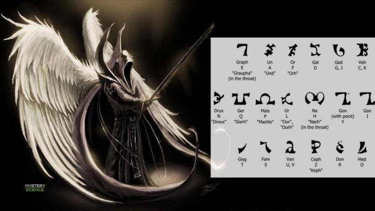 Enoquiano: el misterio del lenguaje perdido de los ángeles