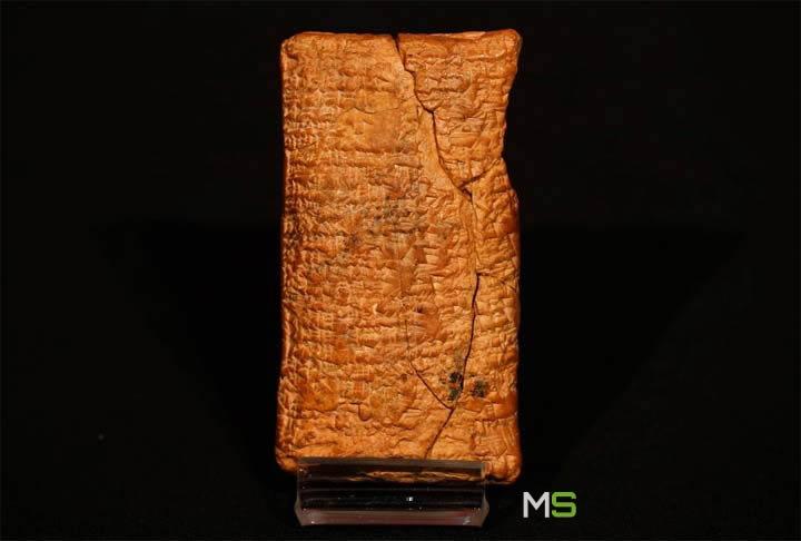 Tablilla de la Epopeya de Atrahasis sobre el arca