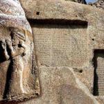 Arqueólogo francés logra descifrar un lenguaje de hace 4 milenios