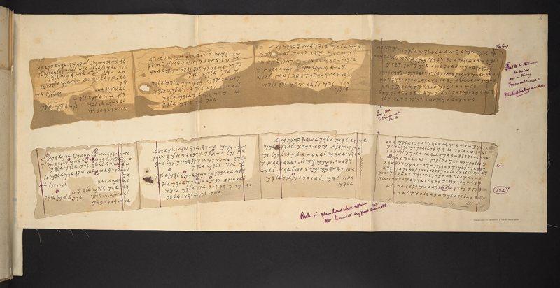 Dibujo creado en 1883 de uno de los fragmentos del Rollo de Shapira