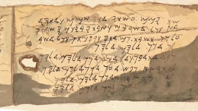 Identifican el manuscrito bíblico conocido más antiguo de la historia