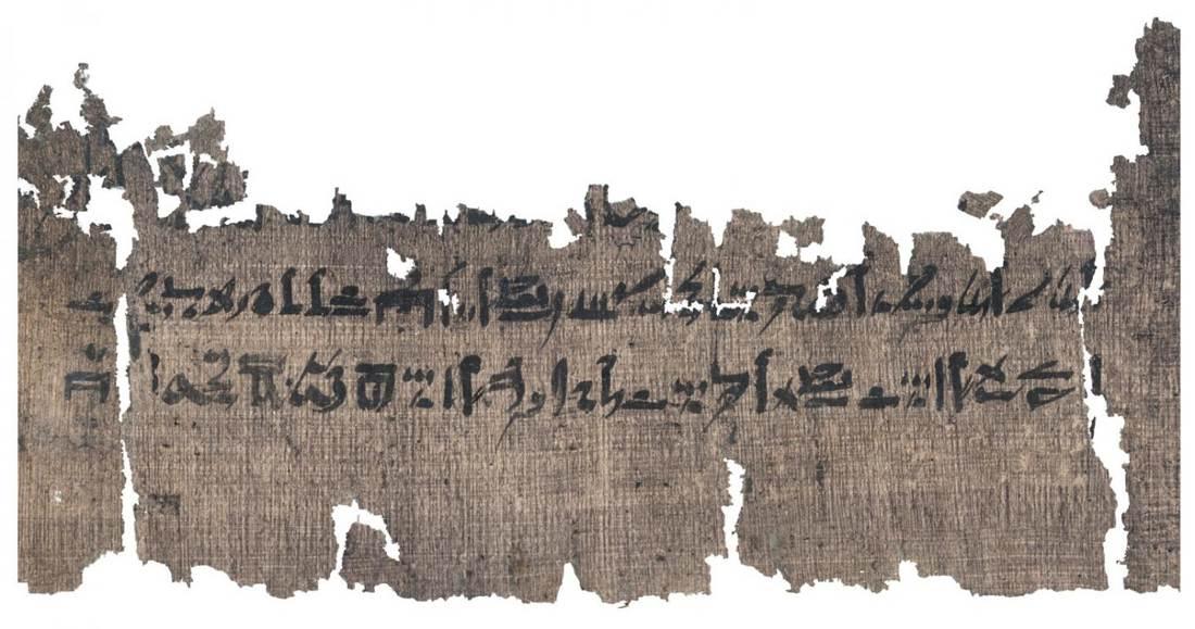 Papiro egipcio 3500 años