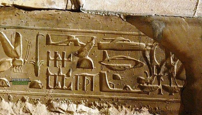 Jeroglíficos en Abydos