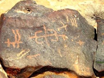 Petroglifos revelan la existencia de un antiguo lenguaje global